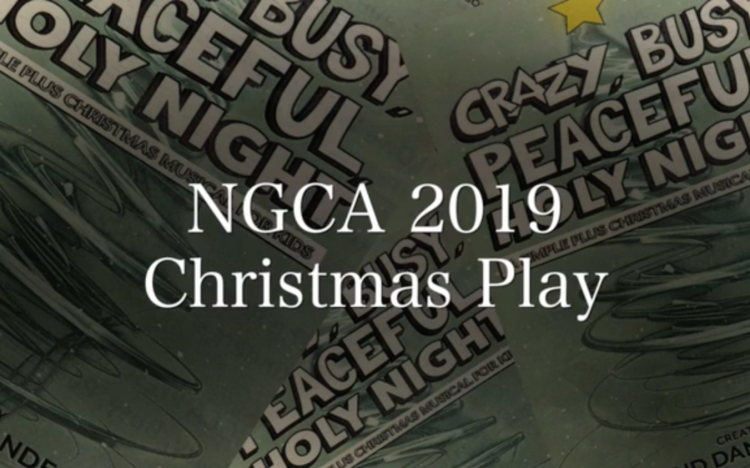 Protected: 2019 NGCA Christmas Play